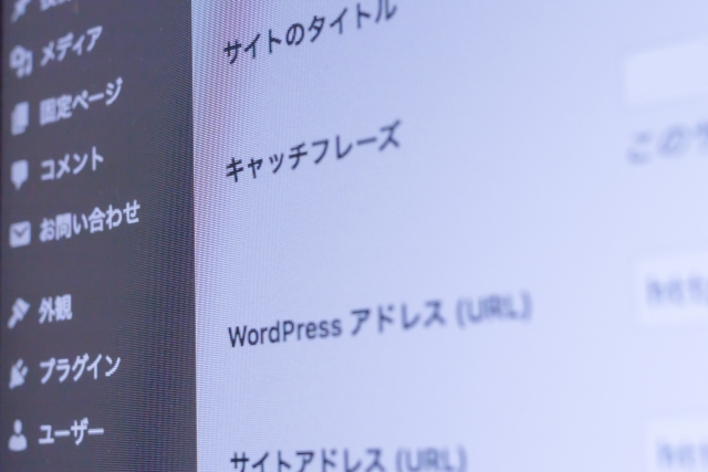 wordpressの画面