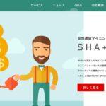 仮想通貨マイニングサービス